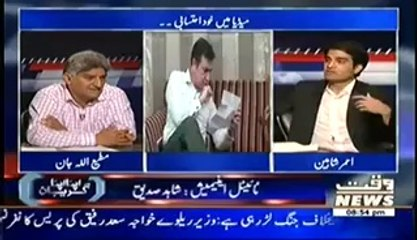Dr. Moeed Pirzada gets physical with a journalist to get tape of his interview over suspicion that he was working for Geo