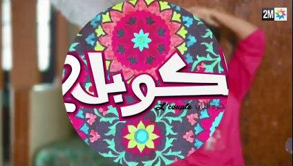 L'couple 2 Saison 2 HD — Episode 15 sur 2M — Ramadan 2014 لكوبل 2 الحلقة 15