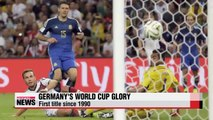 Germany crowned World Cup champions with 1-0 victory over Argentina