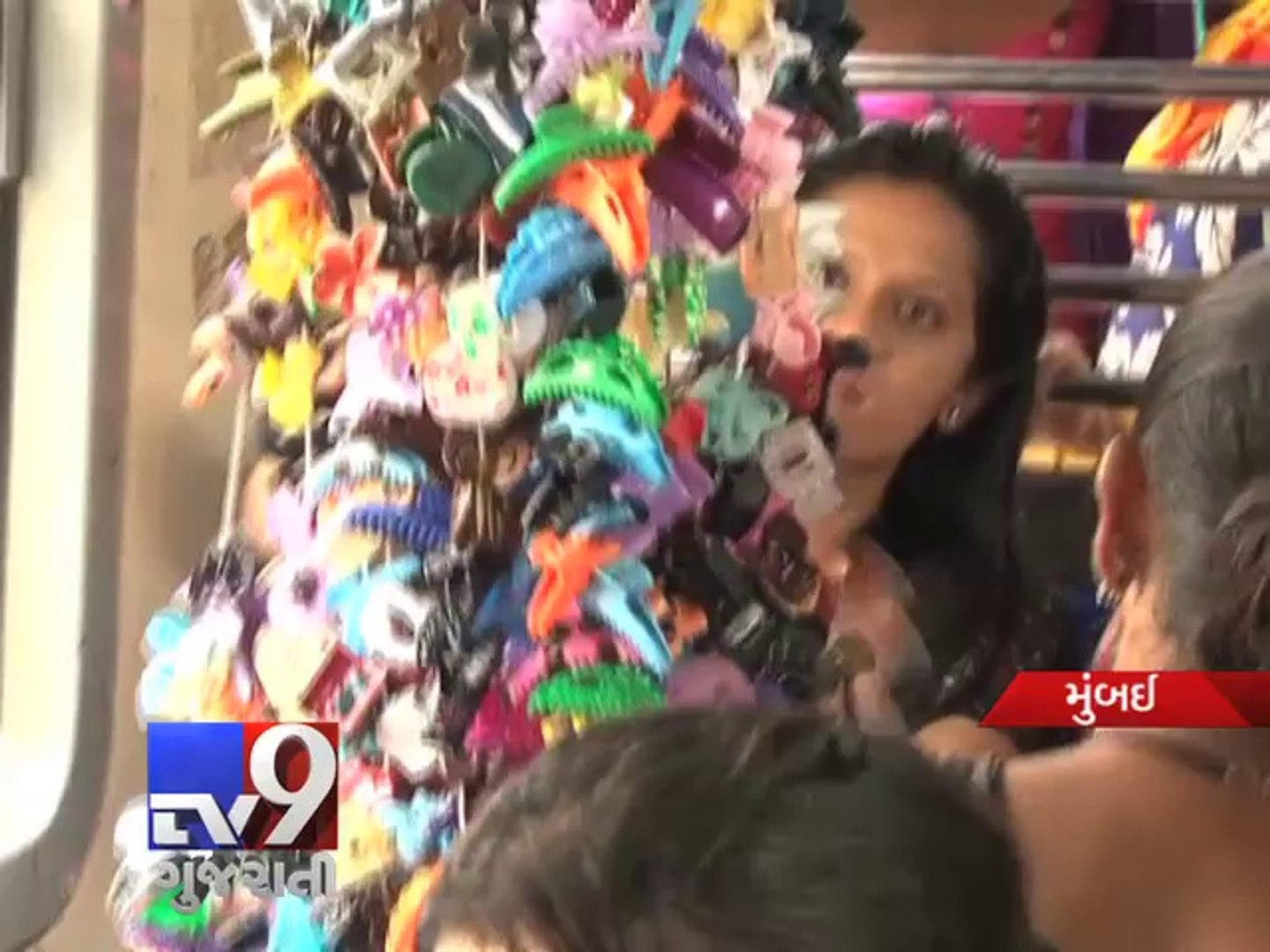 RPF to take strict ACTION against PEDDLERS in local trains, Mumbai - Tv9 Gujarati
