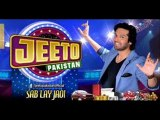 Jeeto Pakistan - Episode  27  Full - 15th Ramadan - Ary Digital Show - 14 July  2014