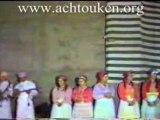 Rais Said Achtouk