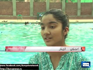 Swimming family From Lahore