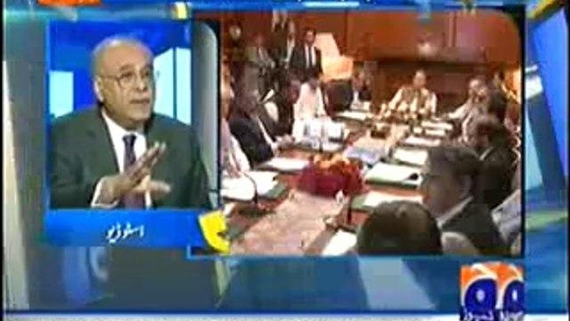 Aapas ki Baat 13 July 2014 - Karachi Operation Inconclusive Who's Responsible - 13th July 2014