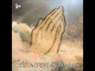 Prabh Gill Ft. Gupsy Aujla - Ek Ardaas - Immortal Productions - Jago