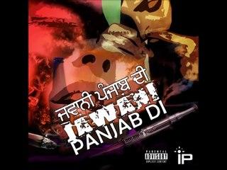 Prabh Gill & Kaos Productions - Jawani Panjab Di