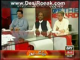 Off The Record (PMLN,PPP,PTI Mafia Hain-Imran Khan) – 14th July 2014