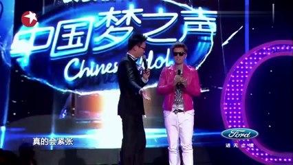中国梦之声 20130518 开播發布會盛典