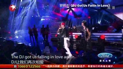中国梦之声 20130926 全球巡演之上海站