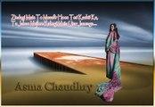 Heart Touching Urdu Hindi Poetry | Asma Chaudhry