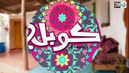 L'couple 2 Saison 2 HD — Episode 19 sur 2M — Ramadan 2014 لكوبل 2 الحلقة 19