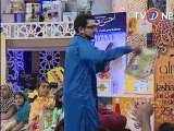 Rooh-e-Ramzan 16th Sehri 15-07-2014 Seg 10