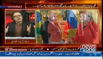 Live With Dr. Shahid Masood ( Hamas Rejects Cease-Fire Plan..!!) – 15th July 2014