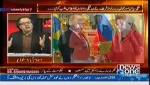 Live With Dr. Shahid Masood (15th July 2014) Hamas Rejects Cease-Fire Plan..!!