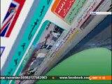 ٰاخبارات کا جائزہ|DAES leader and Many Terrorists Killed In Iraq|Newspapers Review |Sahar TV Urdu