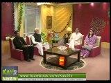 Iftar Lounge ( 14-07-2014 )