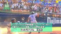 sakusaku.14.07.16 (3) 「アナと雪の女王」