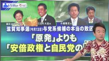 2014-07.16 青山繁晴 水曜アンカー 提供:別寅かまぼこ