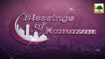 Promo Title - Blessings of Ramadan