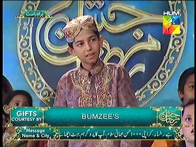 """Hayya Alal Falah Jashn e Ramazan Hum TV Show  """"16 July 2014"""""""