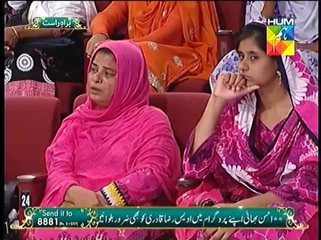 "Tehreem Muniba reciting Dua in Jashn e Ramazan HUM TV Show ""16 July 2014"""