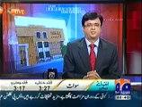 Aaj Kamran Khan Ke Saath(Imran Khan Se Pehle KPK Ke Wazir-e-ala Road Per Agaye…) – 16th July 2014