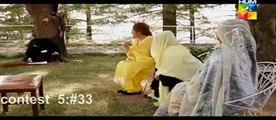 "Dhol Bajne Laga Episode 17 Full Drama On HUM TV Drama ""16 July 2014"""