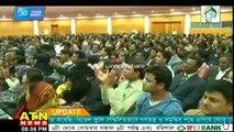 Bangla tv news 02 January 2014 Atn Today Night News BD time 8 pm