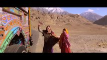 DUKHTAR - Pakistani Theatrical Trailer-Pekistan.com