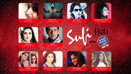 Sufi Hits Jukebox I Best of Sufi Music
