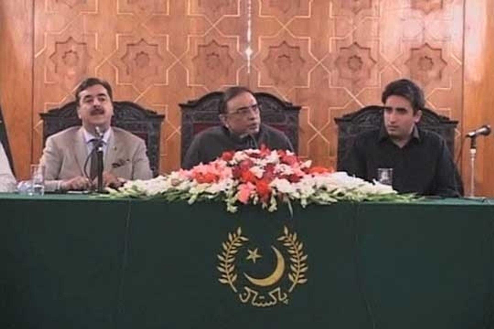 Dunya news-PPP politics after Zardari's statement