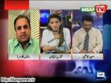 Rauf kalasra exposed Nandipur Project and Good Governance of PMLN