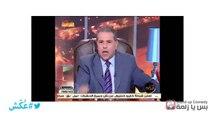 """""""بس يا زلمة"""" حلقة خاصة للرد على الجاسوس المصري توفيق عكاشة - وكالة الساعة الأولى للأنباء"""