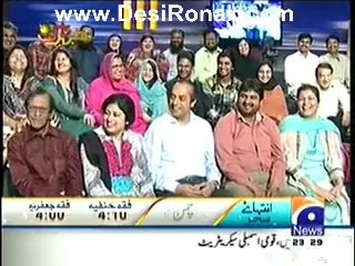 Best Of Khabarnaak on Geo News – 20th July 2014