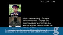 MH17  recording shows Russian colonel and rebels 'discussing disaster'