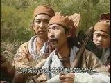 9458【亜細亜ドラマ】 三國志(三国演義) 第51集 「義釈厳顔」