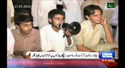 Night Cricket in Peshawar