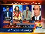 Awaam - 18th July 2014