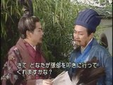 9463【亜細亜ドラマ】 三國志(三国演義) 第56集 「定軍山」