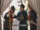 9464【亜細亜ドラマ】 三國志(三国演義) 第57集 「巧取漢中」