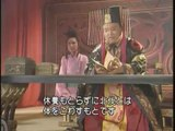 9475【亜細亜ドラマ】 三國志(三国演義) 第68集 「出師北伐」