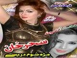 Mara Showm Dar Pase...Hot Sexy Girl Shir Khan Sexy Dance on Bad