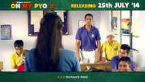 OH MY PYO JI - NEW PUNJABI MOVIE | DIALOGUE PROMO 2 | RELEASING ON 25TH JULY, 2014 | BINNU DHILLON