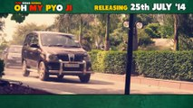 OH MY PYO JI - NEW PUNJABI MOVIE | DIALOGUE PROMO 3 | RELEASING ON 25TH JULY, 2014 | BINNU DHILLON