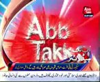 AbbTakk Headline 09 AM - 20 July 2014