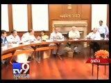 PM Narendra Modi to expand cabinet post monsoon session - Tv9 Gujarati