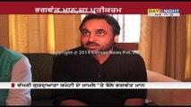 AAP MP Bhagwant Maan reaction on Haryana SGPC issue