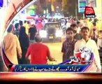 AbbTakk Headlines - 9 PM - 20 July 2014