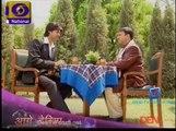 Aisa Prem Kahaan 21st July 2014 Video Watch Online pt2