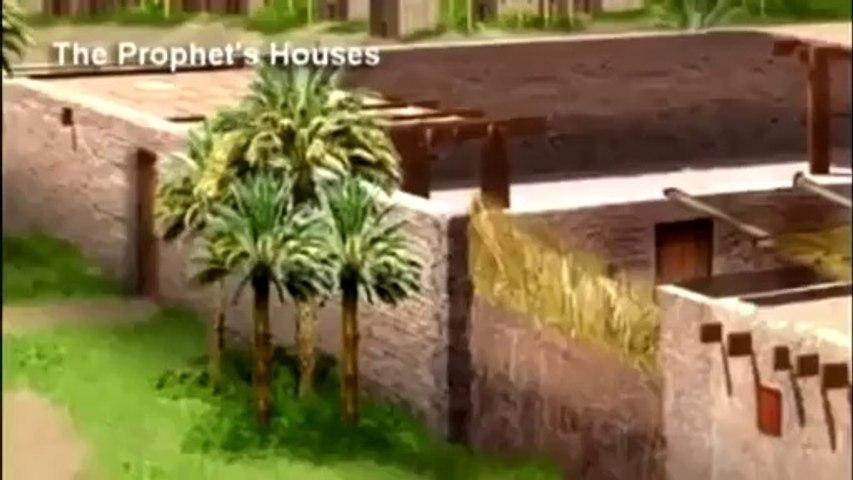 The House of Holy Prophet Hazrat MUHAMMAD ( P.B.U.H ) - Wowmaza